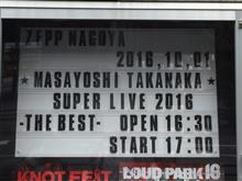 "Masayoshi Takanaka Super Live 2016 ""THE BEST"""