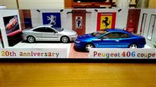 peugeot406coupe 20周年オフ&富士トリコローレ参戦記♪