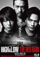 「HiGH&LOW THE RED RAIN」
