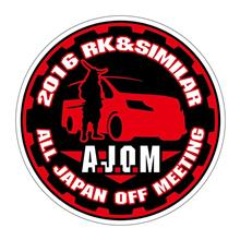 coming soon 2016 RK&Similar All Japan Off Meeting 空高く!(^-^)!