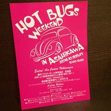 Hot Bugs Weekend 2nd