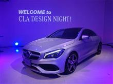 CLA Design Night