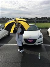 CR-Z Owner's Club Japan 1st Meeting に参加して来ました