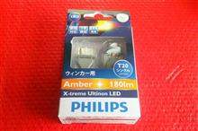 PHILIPS X-treme Ultinon LED Amber T20