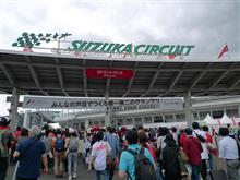 THE 1 AND ONLY - SUZUKA 2016