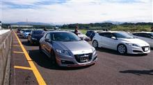 CR-Z Owner's Club Japan 1st meeting in HSR九州に参加してきました。