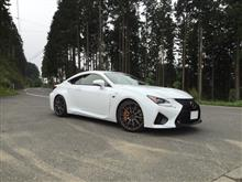 RC-F Let's go! Part 5