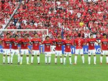 WE ARE REDS!!