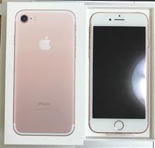 iPhone7(128gb/Rose Gold)が我が家へ