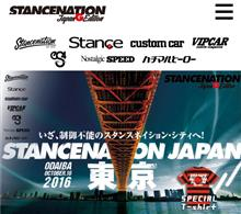 STANCENATIONJAPAN!