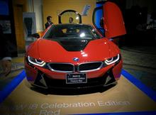 BMW the next driving luxury覗いてきました。