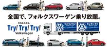 Try! Try! Try! Volkswagen @日根野イオンモール