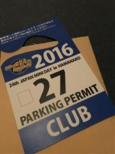 Mini Day Parking Permit 届きました♪