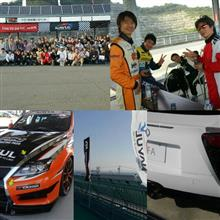 NTP FUN TO DRIVE サーキット!