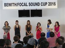 BEWITH / FOCAL SOUND CUP 2016
