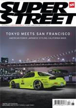【書籍】SUPER STREET Vol.20 No.12 DEC.2016