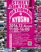 STREET INTER NATIONAL in 九州