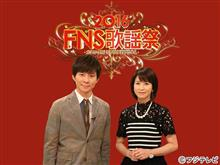 FNS歌謡祭2016冬