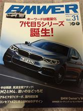 BMWER vol.31