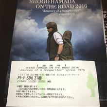 "SHOGO HAMADA ON THE ROAD 2016 ""Journey of a Songwriter"" since 1976 さいたまスーパーアリーナ"