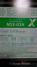 Beat-Sonic NSX-03A