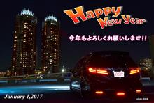 Happy New Year 2017!!