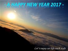 A HAPPY NEW YEAR 2017