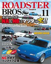 ROADSTER BROS vo11