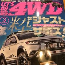 let's go4WD