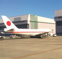 Japanese Air Force Two