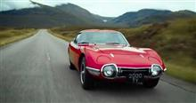 Toyota 2000GT : a history