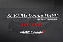 SUBARUDOmeeting2017 SUBARU Freaks DAY!! 開催いたします!