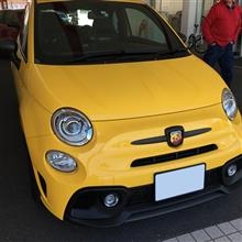 NEW ABARTH 595 DEBUT FAIR