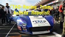 TAO Racing Report シーズン前編!