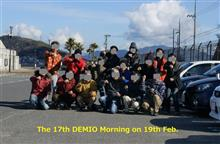 The 18th DEMIO Morning 設定しました。