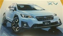 NEW SUBARU XV デビュー!