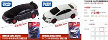 Tomica Cool Drive   CIVIC Type R