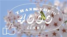 Thank  you.  4000