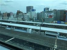 What's station here? vol.22