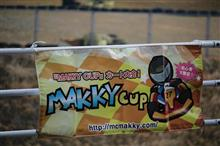 Makky cup 出場