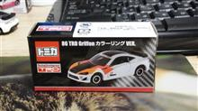 TOMICA 86 TRD Griffon