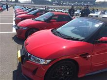 イベント:BEAT&S660 2nd Anniversary in Suzuka Circuit