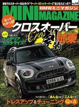 MINI MAGAZINE Vol.14