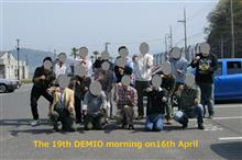 The 19th DEMIO Morning開催しました。