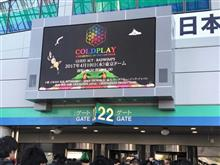 COLDPLAY JAPAN TOUR @ TokyoDome with RAD WIMPS 4/19