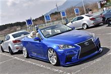LEXUS IS Meeting in MOCHIYA