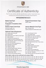 718 and 986 Certificate of Authenticity 「車両出生証明書」