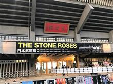 The Stone Roses in Japan @武道館 4/21 カタガ イタイ(爆)