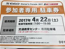 S660 Owner's Parade 2017 in SUZUKA