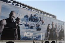 DODGE ICE CHARGER JAPAN TOUR